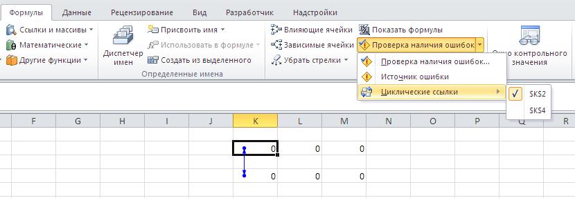 Как сделать ссылки на формулах 615